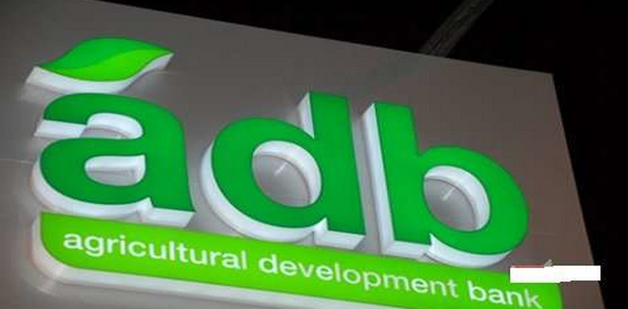 ADB's Profit After tax Drops to ¢13.3 million to Represent 36% in 2020 1st Quarter