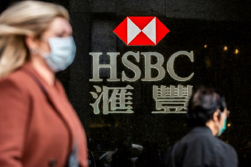 Singapore Oil Trader Involved in 'Fraudulent' Deals, HSBC Says